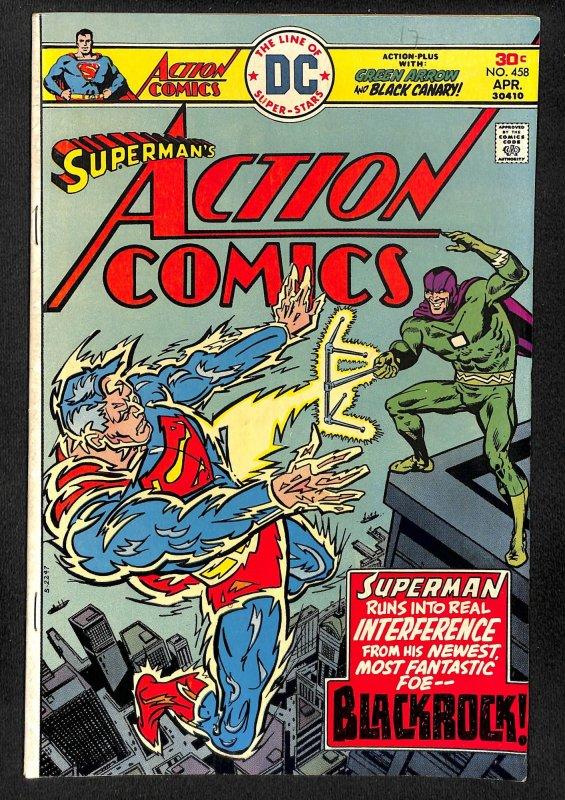 Action Comics #458 (1976)