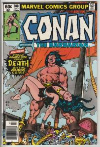 Conan the Barbarian #100 (Jul-79) NM/NM- High-Grade Conan the Barbarian