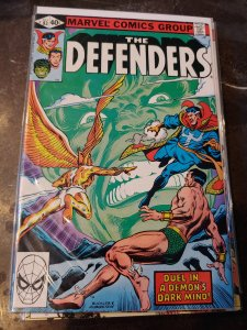 THE DEFENDERS #83 HIGH GRADE VF/NM