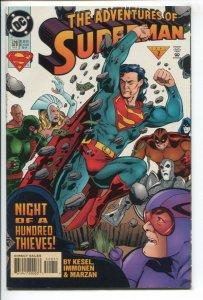 ADVENTURES OF SUPERMAN (1987 DC) #520 FN/VF NM