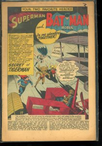 World's Finest Comics #120 (1962) **Coverless**