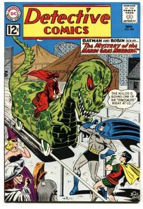 DETECTIVE COMICS #309-1962-BATMAN-BATWOMAN-DC SILVER AGE-VF