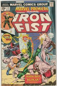 Marvel Premier #22 (Dec-74) FN/VF+ High-Grade Iron Fist