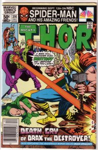 Thor   vol. 1   #314 FN Moench/Pollard, Drax the Destroyer