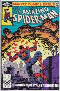 Amazing Spider-Man   vol. 1   #218 VG