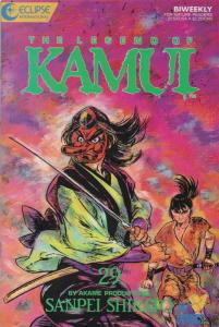 Legend of Kamui, The #29 VF/NM; Eclipse | save on shipping - details inside