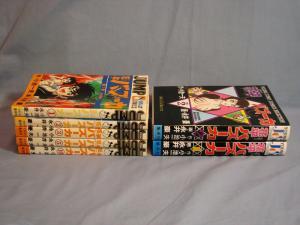 Seven JAPANESE Manga Books YOUNG JUMP Hanappe Bazooka 1980s RARE!!!