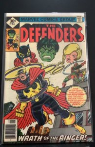 The Defenders #51 (1977)