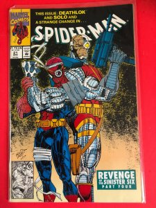 SPIDER-MAN #21 1990's MARVEL / HIGH QUALITY