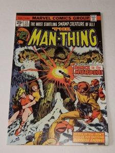 Man-Thing #11 (VF-) Bronze Age Marvel Horror ID57L