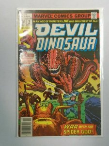 Devil Dinosaur #2 Marvel 4.0 VG (1978)