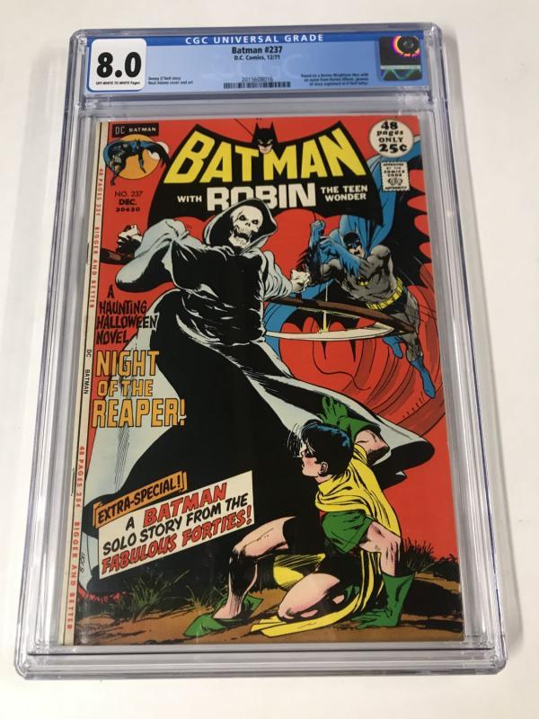 Batman (1st series) #237 CGC 8.0