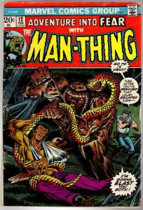 FEAR (ADVENTURES INTO) 12 GD  Feb. 1973  MAN THING