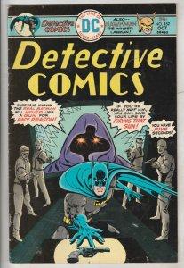 Detective Comics #452 (Oct-75) FN+ Mid-High-Grade Batman
