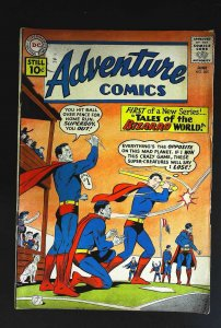 Adventure Comics (1938 series) #285, VG (Actual scan)