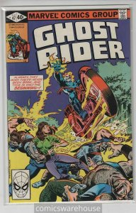 GHOST RIDER (1973 MARVEL) #47 NM A22453