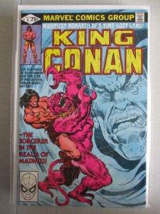 CONAN the KING #5, VF/NM, Buscema, 1980 1981, Robert Howard, more in store, DE