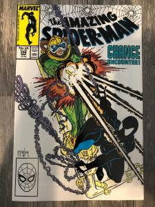 Marvel Amazing Spider-Man 298 * 1st Appearance Eddie Brock * NM