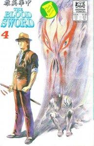 Blood Sword, The #4 VF; Jademan | save on shipping - details inside