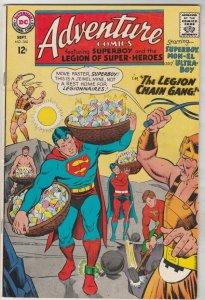 Adventure Comics #360 (Sep-67) NM- High-Grade Legion of Super-Heroes, Superboy