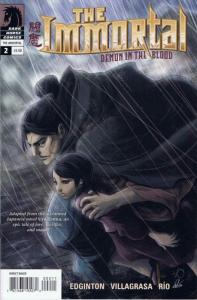 Immortal, The: Demon in the Blood #2 VF/NM; Dark Horse | save on shipping - deta