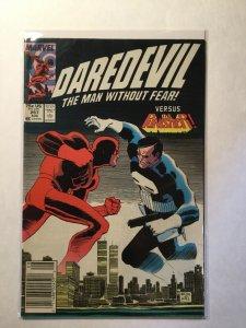 Daredevil 257 Very Fine Vf 8.0 Marvel