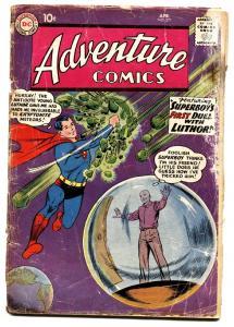 ADVENTURE COMICS #271 1960-SUPERBOY-AQUAMAN-ORIGIN LUTH
