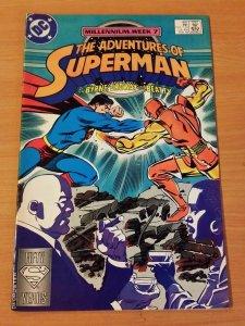 Adventures of Superman #437 ~ NEAR MINT NM ~ (1988, DC Comics)