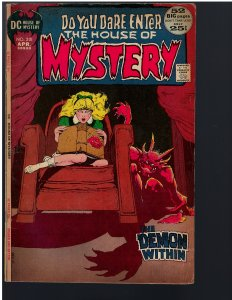 House of Mystery #201 (1972)