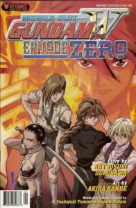 Gundam Wing: Episode Zero #1 VF/NM; Viz | save on shipping - details inside