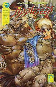 Appleseed Book 4 #4 VF; Eclipse | save on shipping - details inside