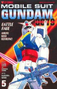 Mobile Suit Gundam 0079 #5 VF/NM; Viz | save on shipping - details inside