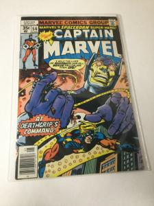 Captain Marvel 56 Vg+ Very Good+ 4.5 Marvel
