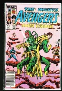 The Avengers #251 (1985)