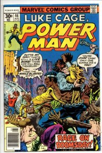Luke Cage POWER MAN #46 VG+, 1973 1977, Kung-Fu, Hero for Hire, more in store