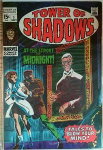 Marvel Tower of Shadows #1 September 1969 FN+ 6.5