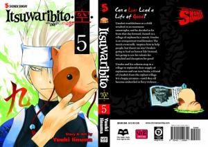 Itsuwaribito Graphic Novel Vol 5 (Viz, 2012) NM