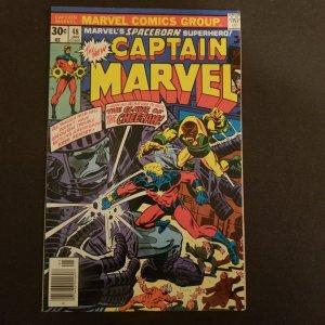 Captain Marvel (1st Series) #48