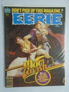 Eerie Magazine (Warren Magazine) #105, 7.0 (1979)