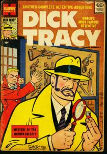 DICK TRACY #122 1958-HARVEY-CHESTER GOULD FR