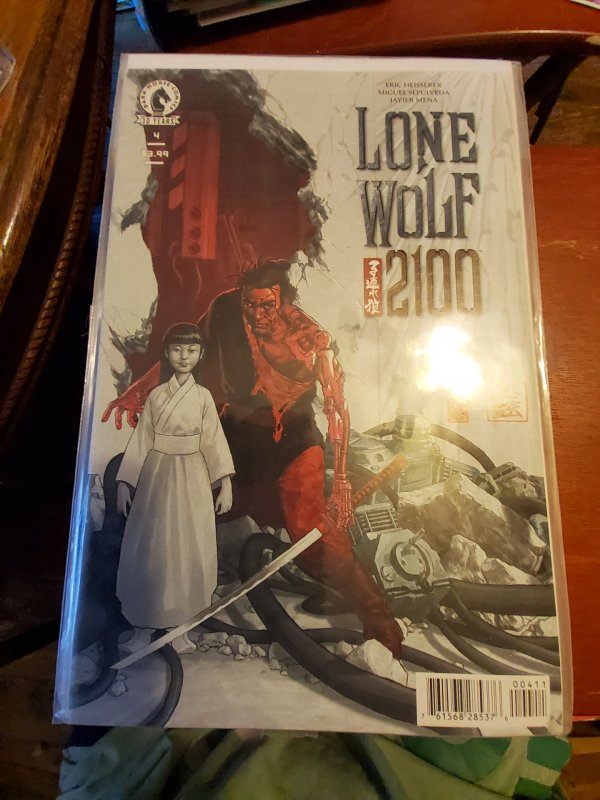 Lone Wolf 2100: Chase the Setting Sun #4 (2016)
