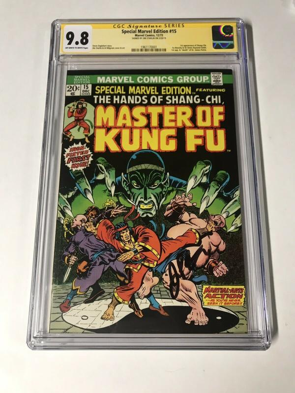 Special Marvel Edition 15 Cgc 9.8 Signature Series Ss Jim Starlin 1st Shang Chi