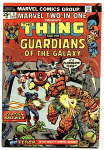 Marvel Two-In-One #5 1974-Captain America- Thing- Guardians of the Galaxy VF