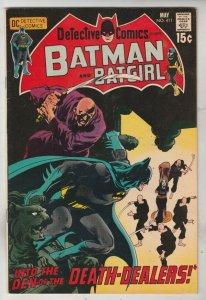Detective Comics #411 (May-71) VF/NM High-Grade Batman and Robin the Boy Wonder