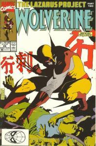 Wolverine #28 VF/NM; Marvel | save on shipping - details inside