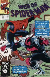 Web of Spider-Man, The #81 VF/NM; Marvel | save on shipping - details inside