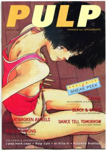 PULP Manga for Grownups Preview, VF/NM, Strain, 1997, more Promos in store