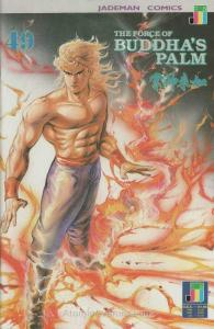 Force of Buddha's Palm, The #49 VF/NM; Jademan | save on shipping - details insi