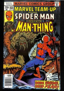 Marvel Team-Up #68 (1978)