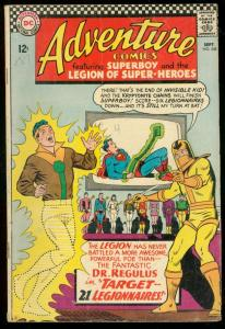 ADVENTURE COMICS #348-DC COMICS-SUNBOY ORIGIN- SUPERBOY G/VG